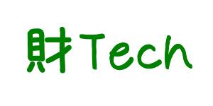 財Tech